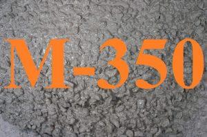 Заливка свай бетоном
