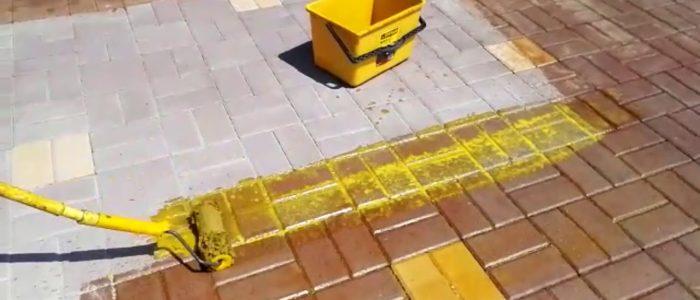 Кислотное окрашивание бетона купить диски бош по бетону