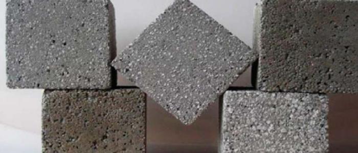 Бетоны специальных видов песчано цементный раствор сертификат