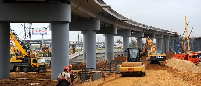 мостовая бетон