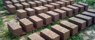 Флекс бетон состав жесткость бетонной смеси показатели