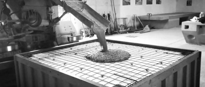самоуплотняющейся бетон