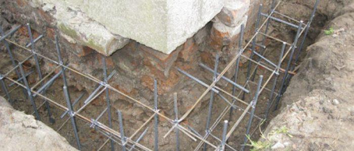 усиление фундамента бетоном