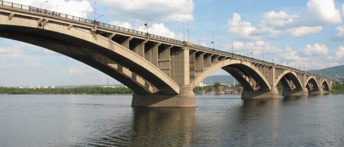 Бетон мосты бетон володарское