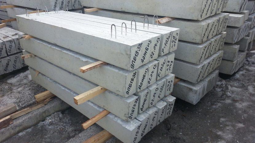 Балки бетон конаково бетон