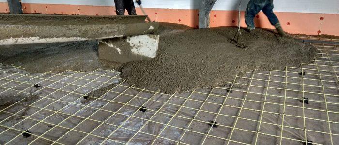 Изготовление бетонной смеси для пола патриот бетон групп