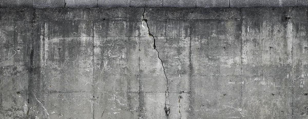 Служба бетон вяжущие бетон