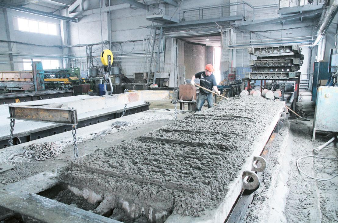 Завод изделия из бетона купить бетон трубчевск