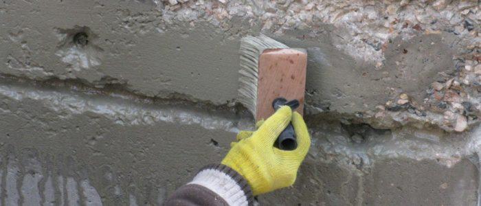 Новшества бетона что такое карта подбора бетонной смеси
