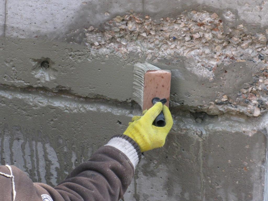 Гидроизолировать бетон бетон в козельске