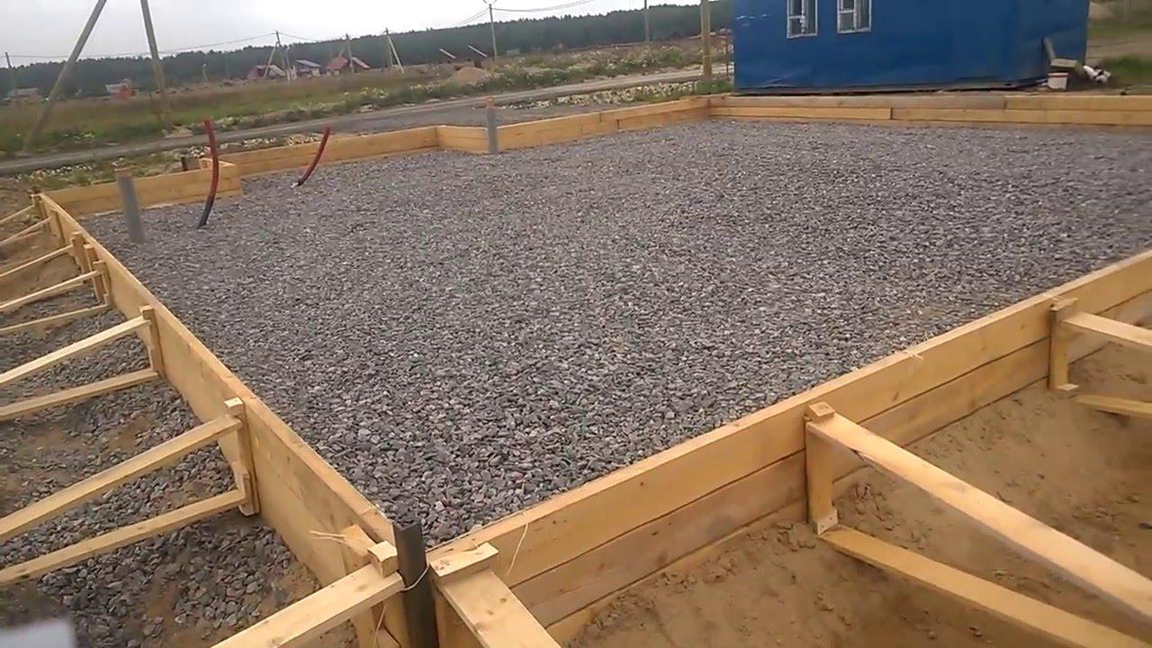 Работы включающие установку опалубки приготовление бетонной смеси бетон купить саранск