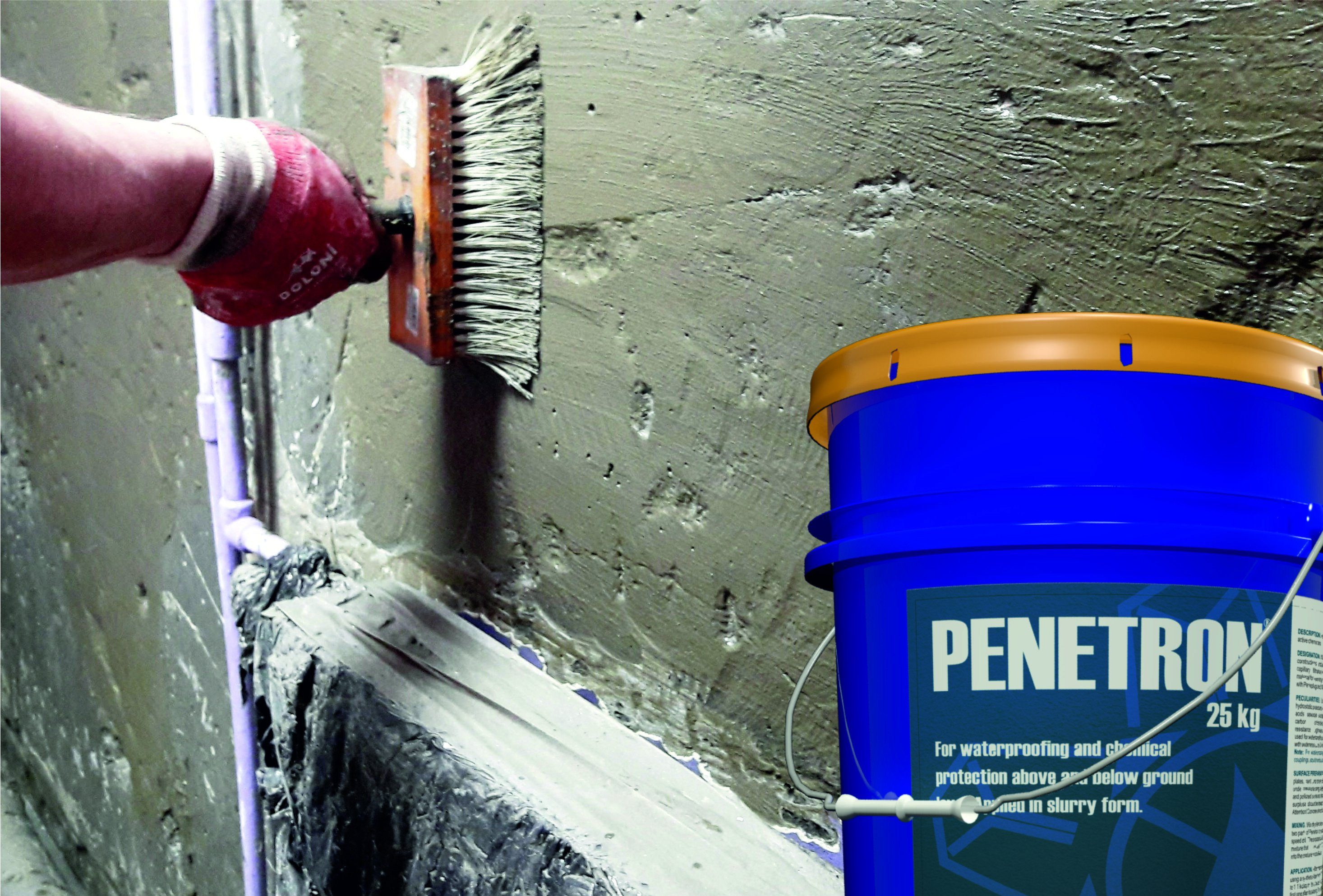 Гидроизоляция на керамзитобетон рукав подачи бетона