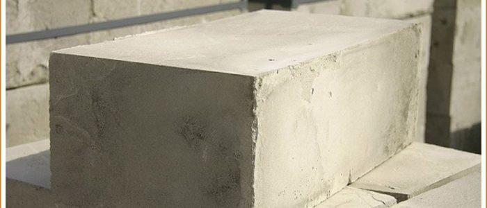 Пенобетонный керамзитобетон чем шпаклевать бетон