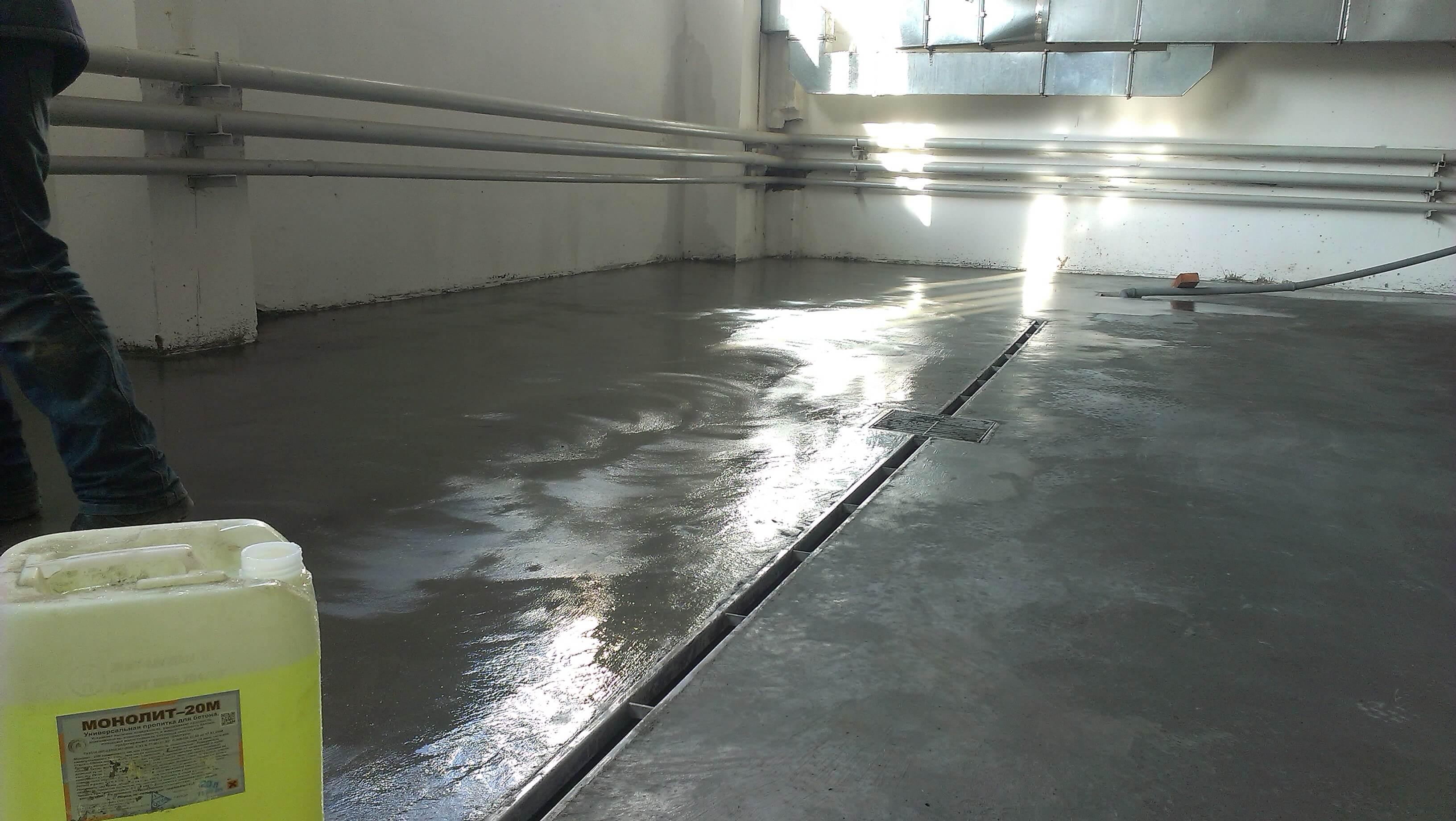 жидкая пропитка бетона