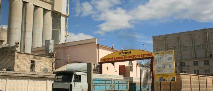 Тверского завода ячеистого бетона раствор готовый кладочный тяжелый цементный м150 цена