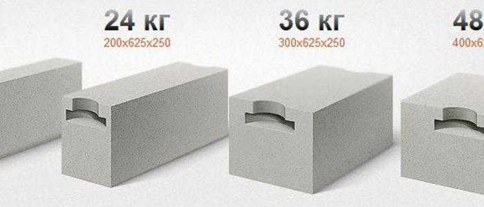вес одного блока газобетона